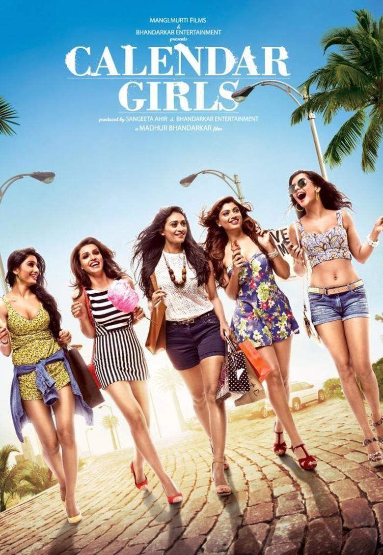 Calendar Girls (2015 film) movie poster