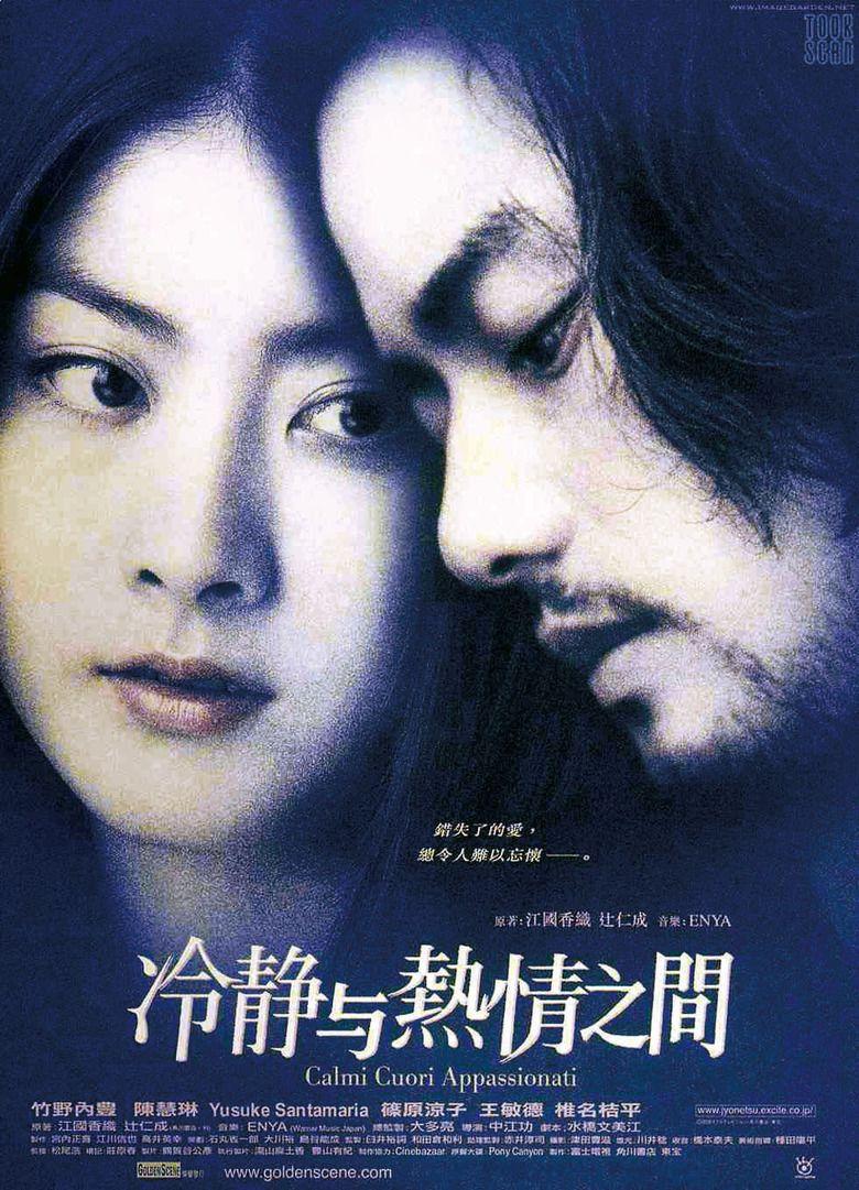 Calmi Cuori Appassionati movie poster