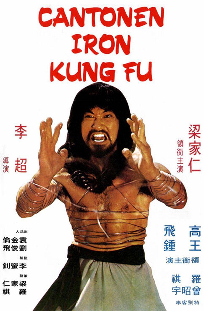 Cantonen Iron Kung Fu movie poster