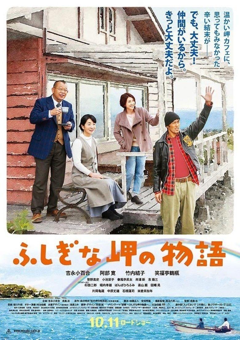 Cape Nostalgia movie poster
