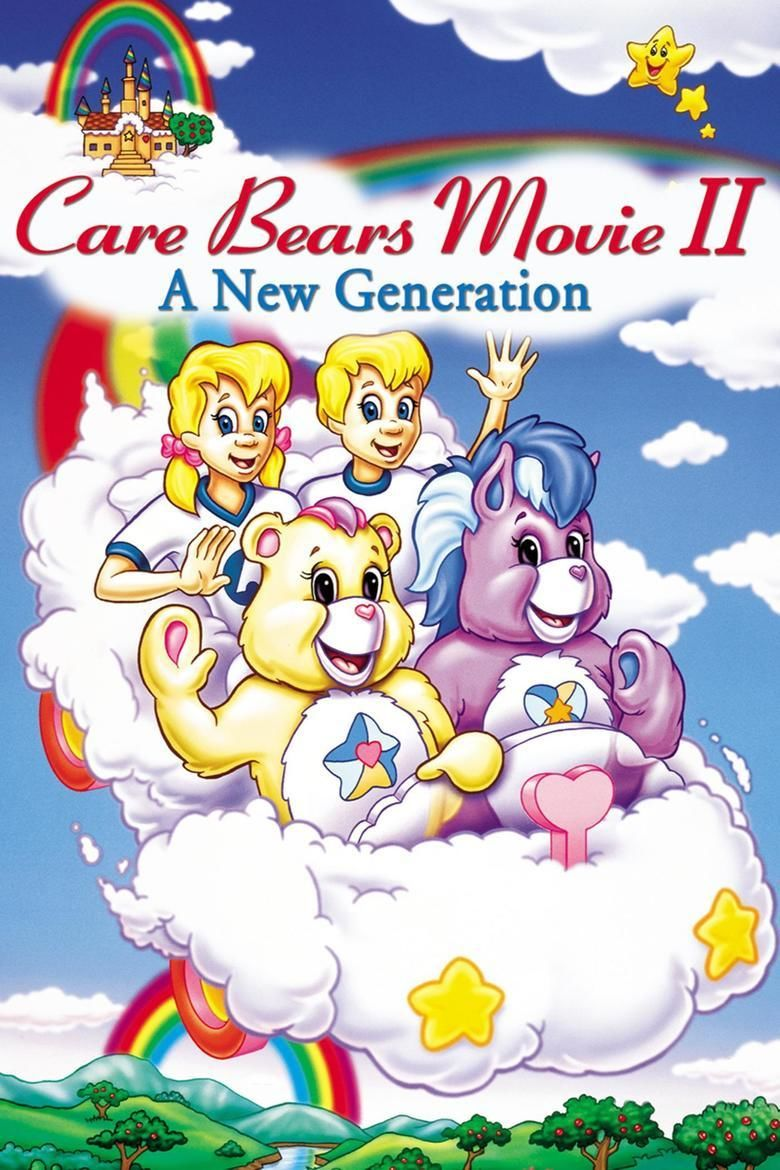 Care Bears Movie II: A New Generation movie poster