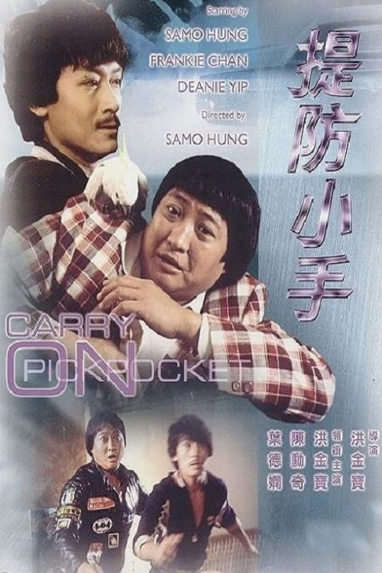 Carry On Pickpocket movie poster