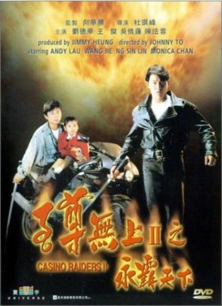 1991 фільм казино онлайн Екватора клуб казино