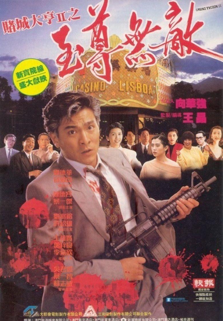 Casino Tycoon (film) movie poster