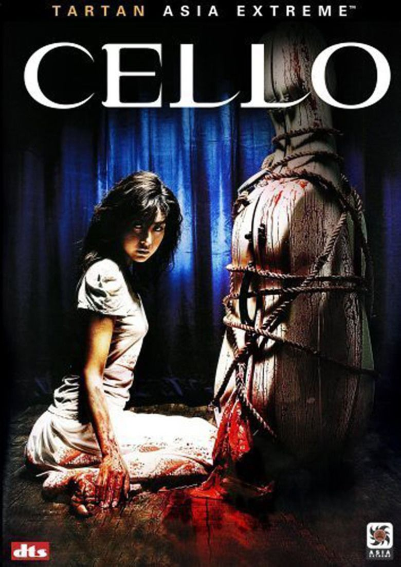 Cello (film) movie poster