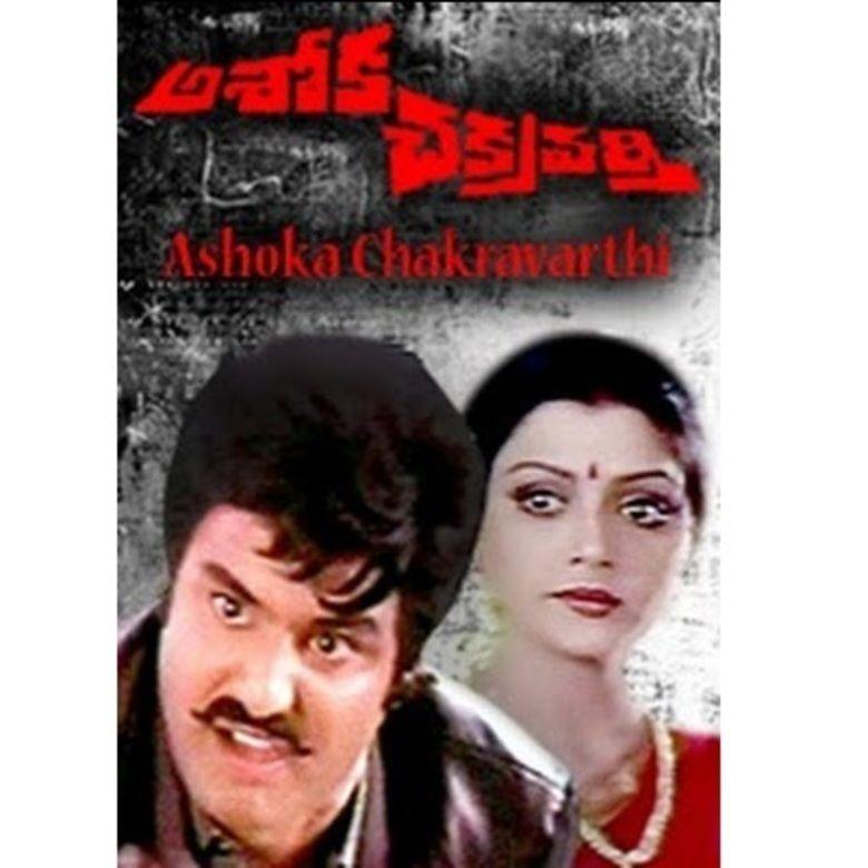 Chakravarthy (1987 film) movie poster