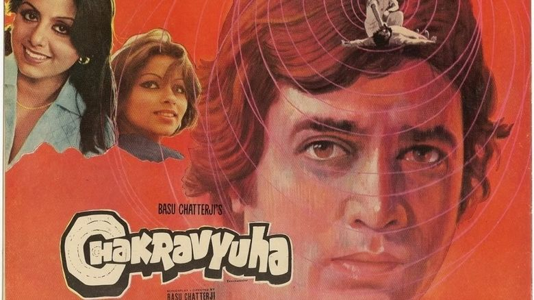 Chakravyuha (1978 film) movie scenes