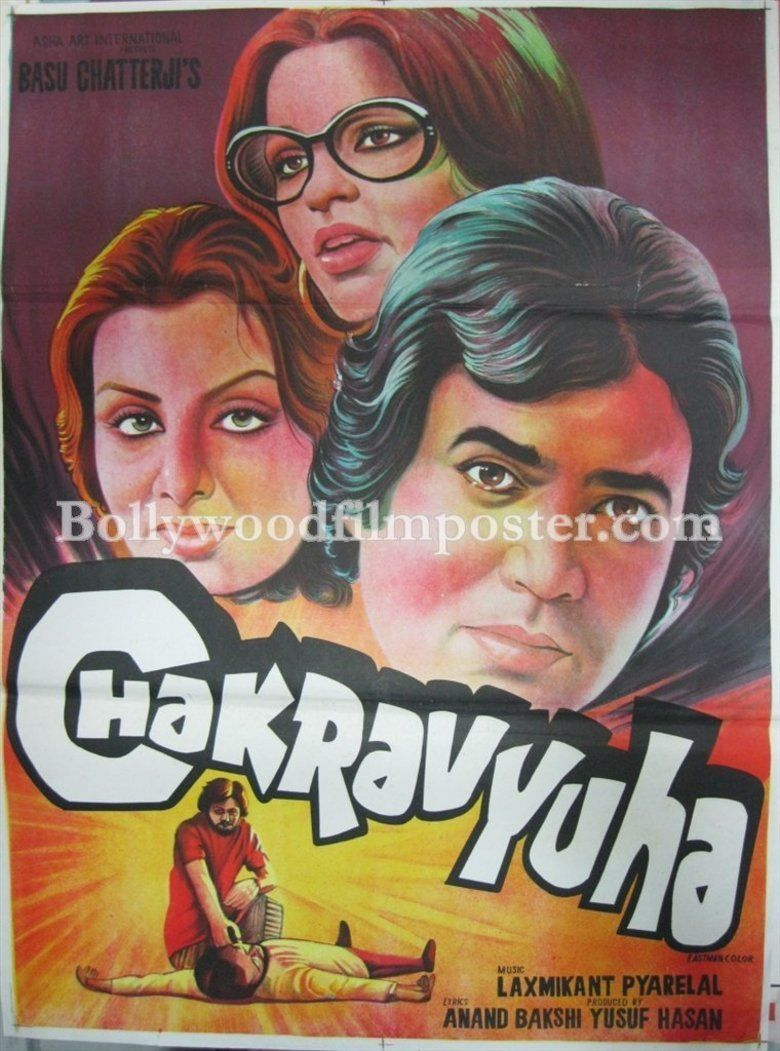 Chakravyuha (1978 film) movie poster