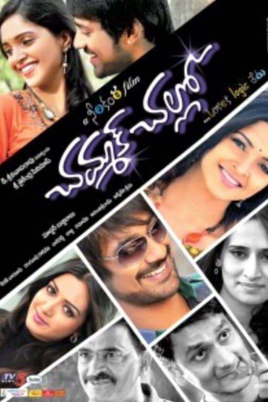 Chammak Challo (film) movie poster
