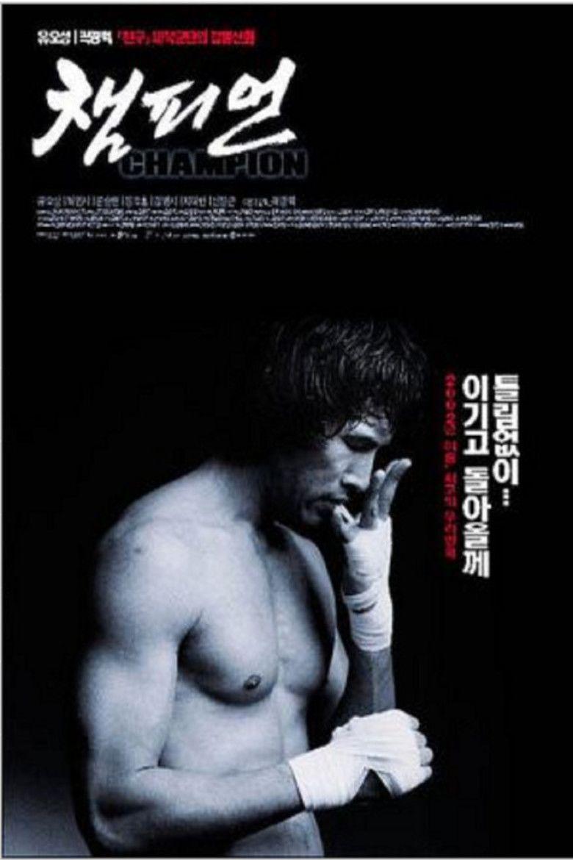 Champion (2002 film) movie poster