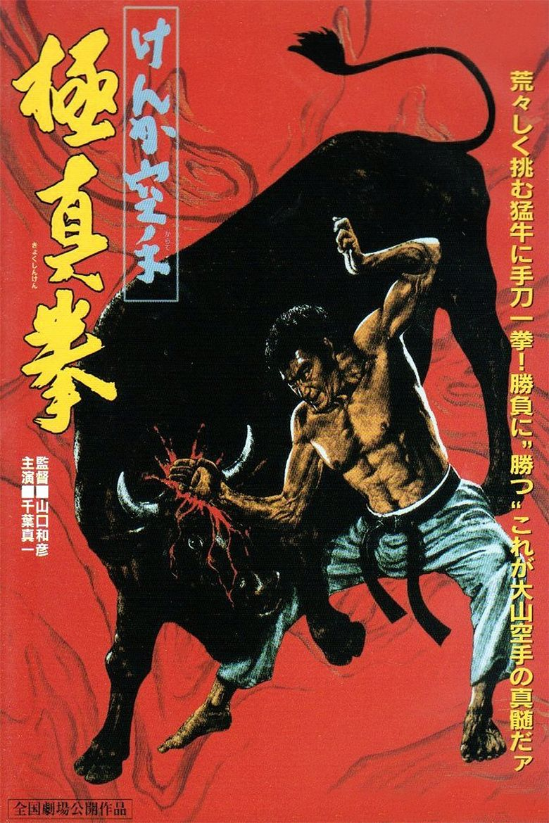 Champion of Death movie poster