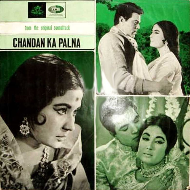 Chandan Ka Palna movie poster