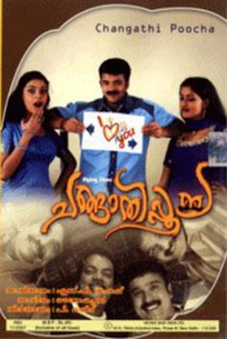 Changathipoocha movie poster