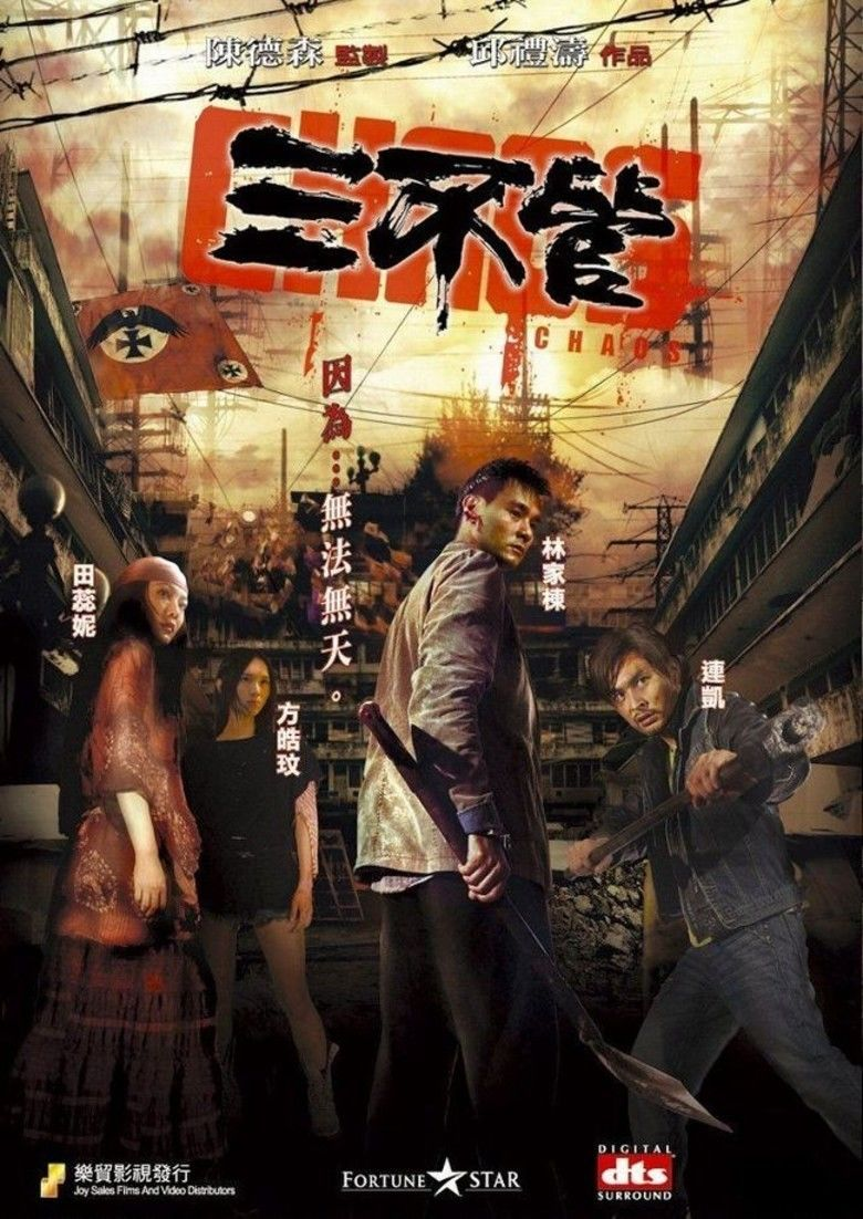 Chaos (2008 film) movie poster