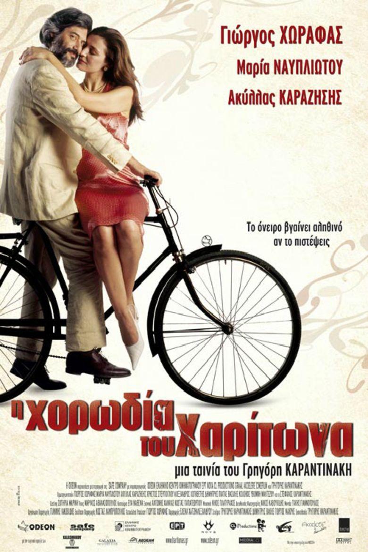 Charitons Choir movie poster