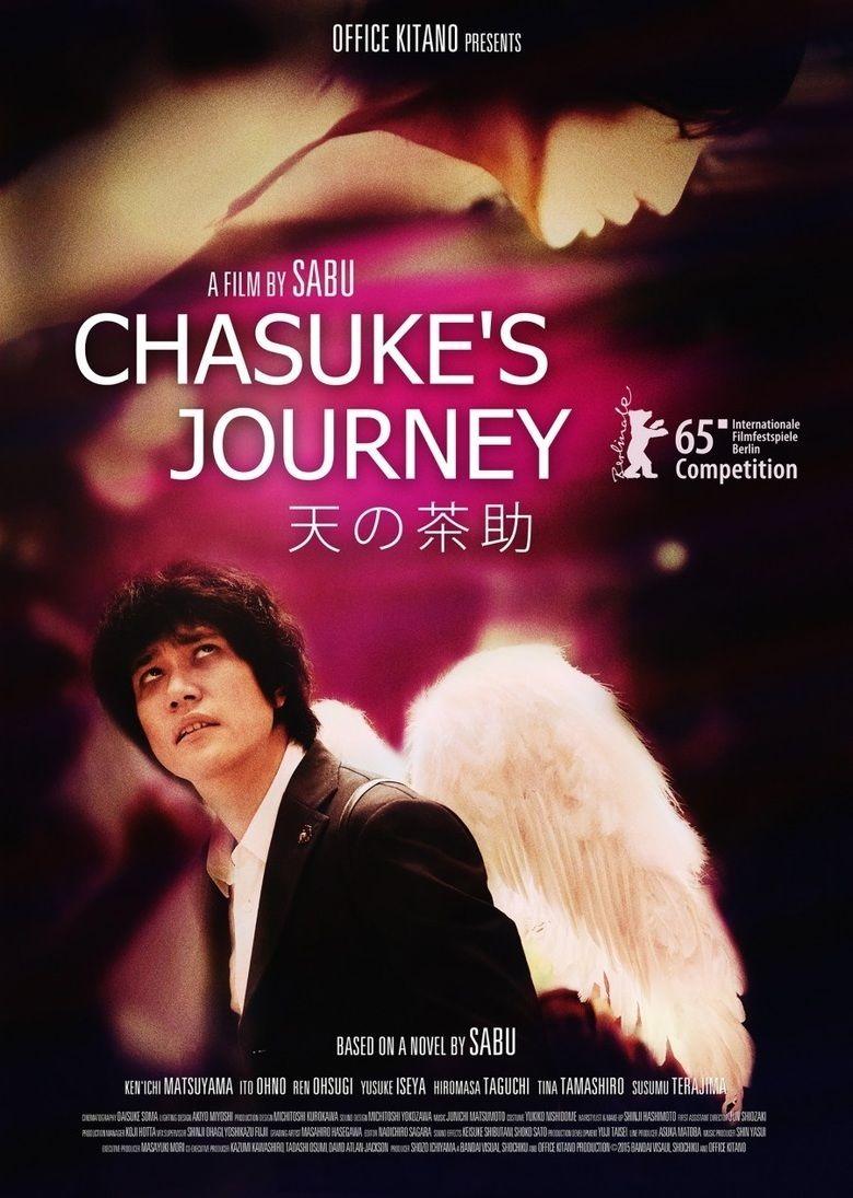 Chasukes Journey movie poster