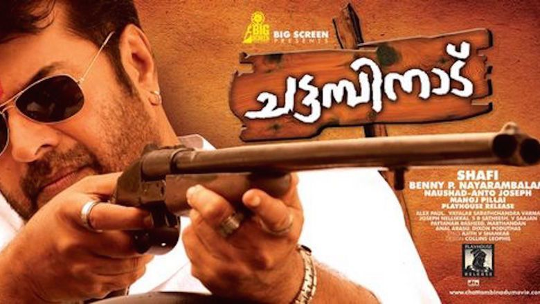 Malayalam film chattambinadu online dating