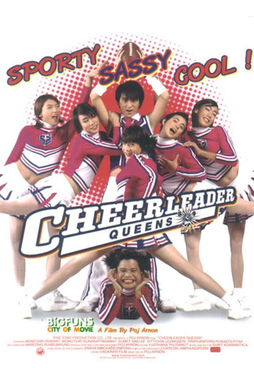 Cheerleader Queens movie poster