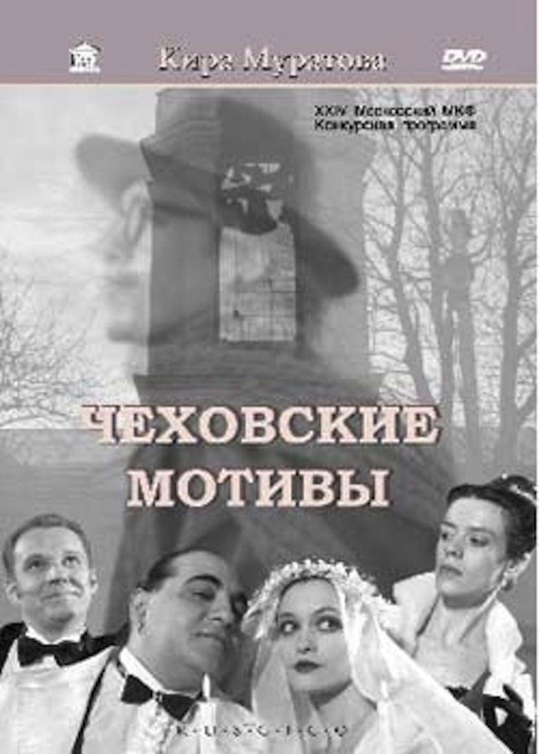 Chekhovs Motifs movie poster