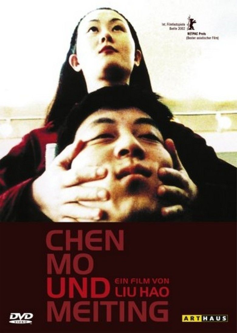 Chen Mo and Meiting movie poster