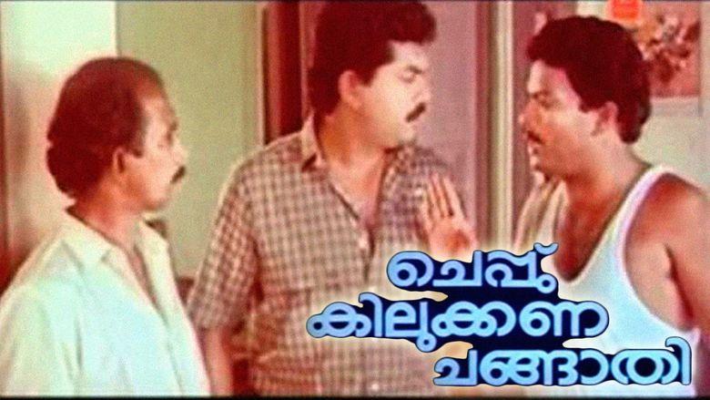 Cheppukilukkana Changathi movie scenes