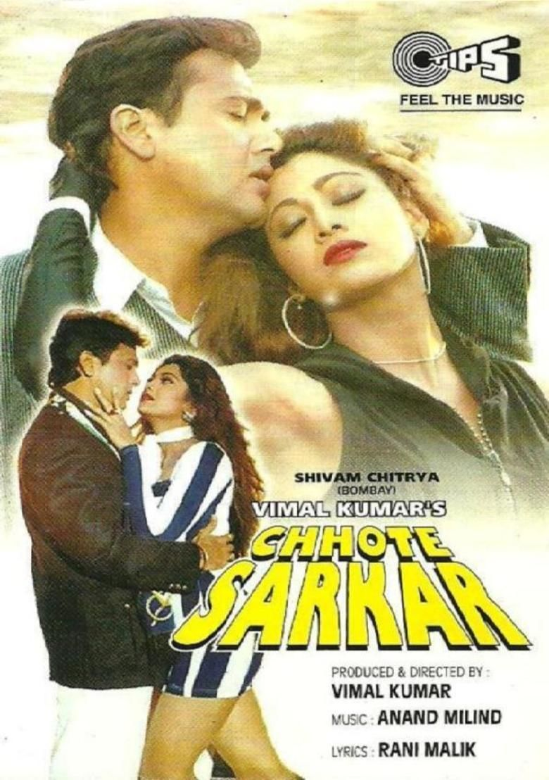 Chhote Sarkar (1996 film) movie poster
