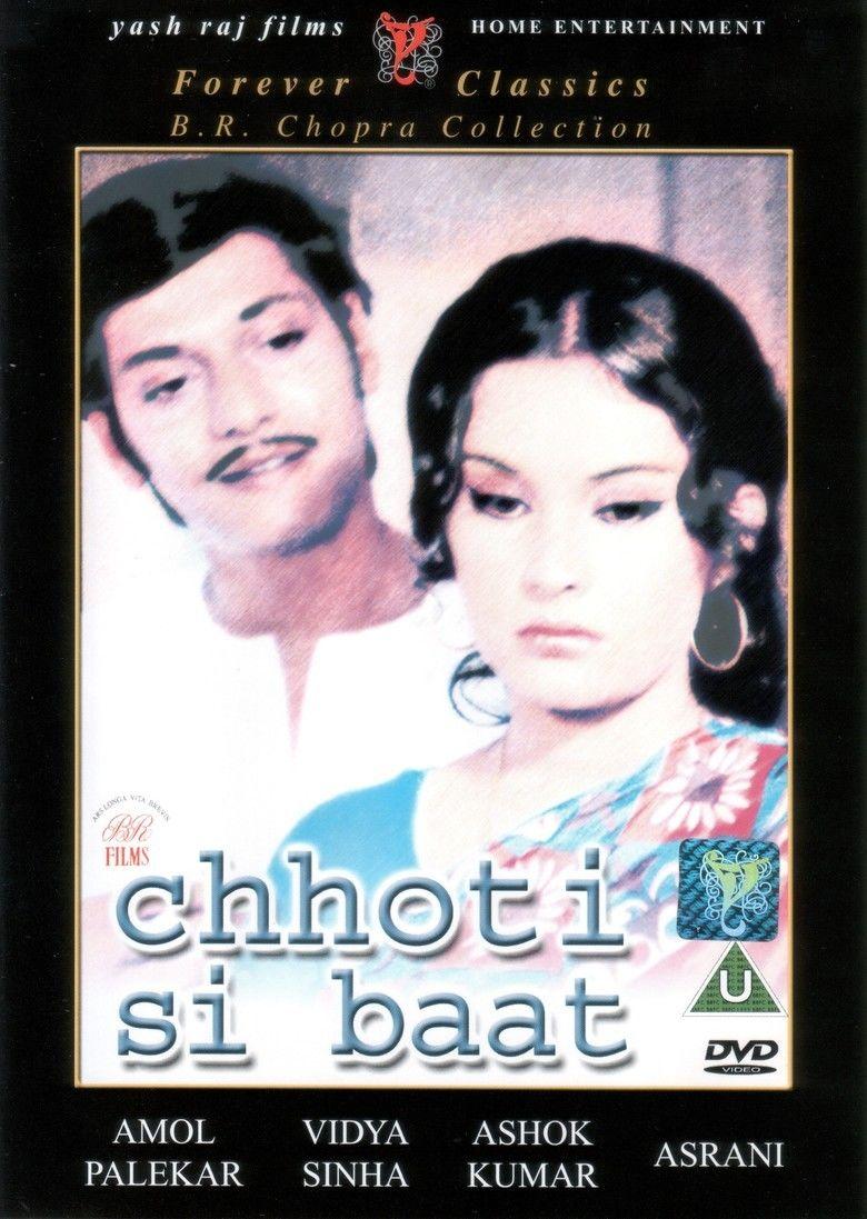 Chhoti Si Baat movie poster