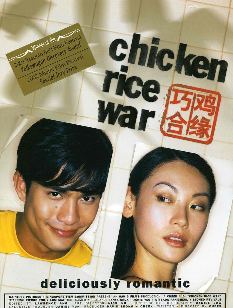Chicken Rice War movie poster
