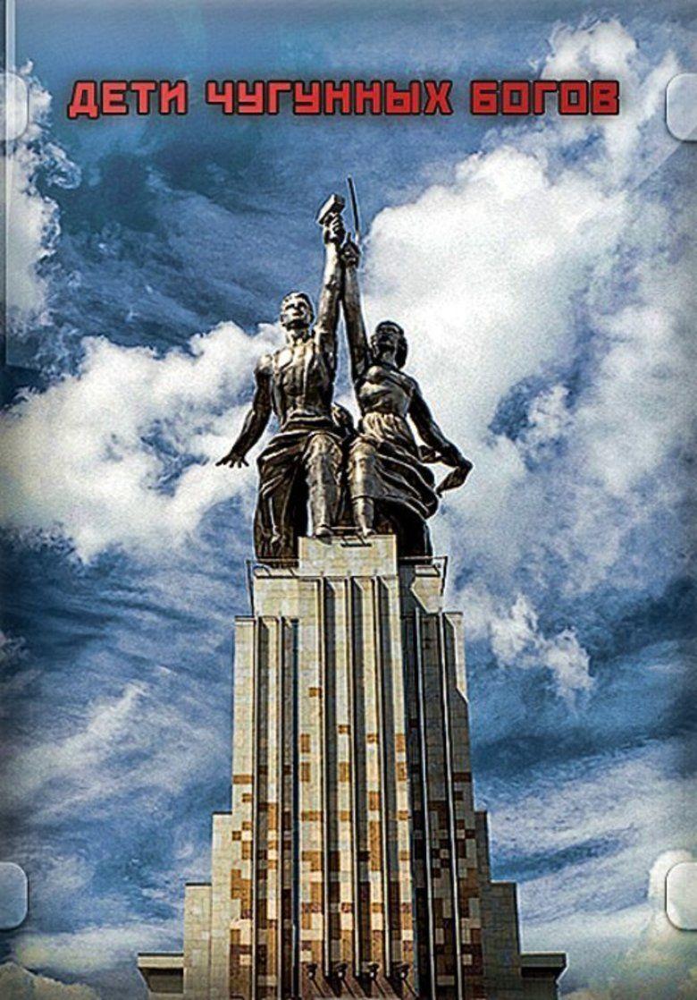Children of Iron Gods movie poster