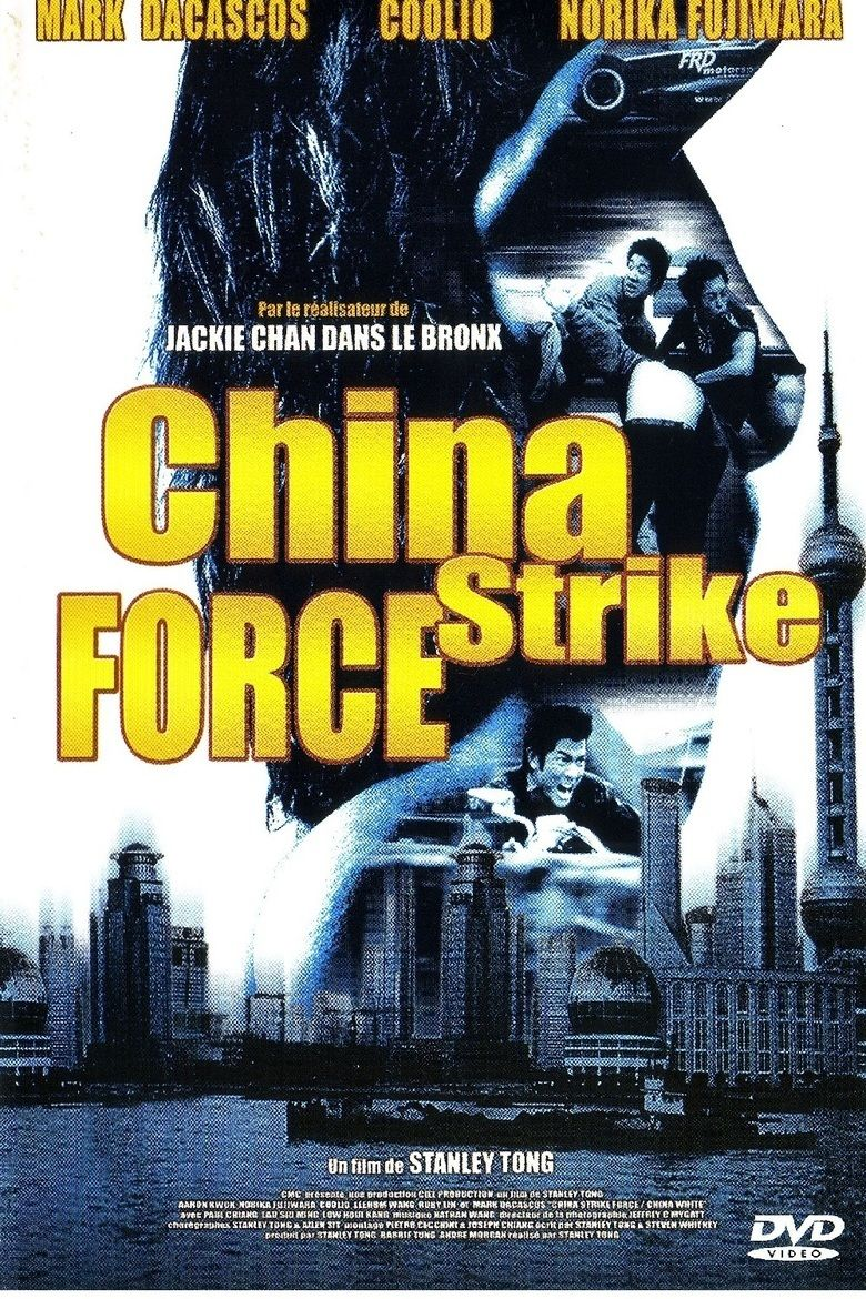 China Strike Force movie poster