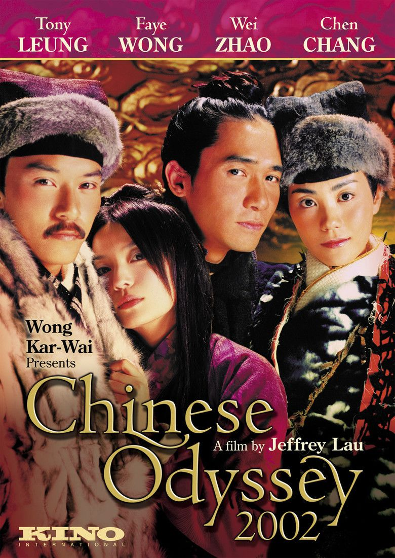 Chinese Odyssey 2002 movie poster