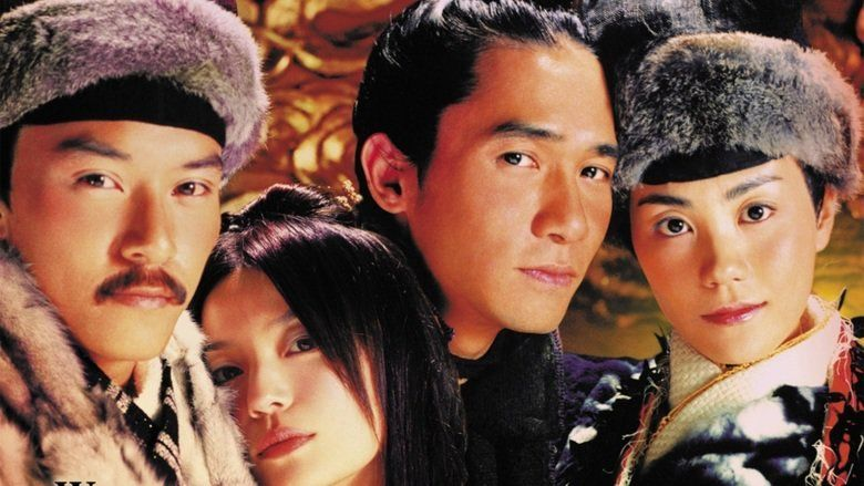 Chinese Odyssey 2002 movie scenes