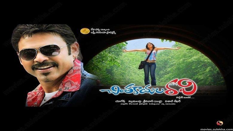 Chintakayala Ravi movie scenes