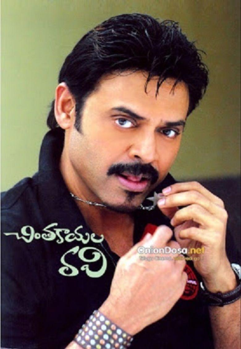 Chintakayala Ravi movie poster