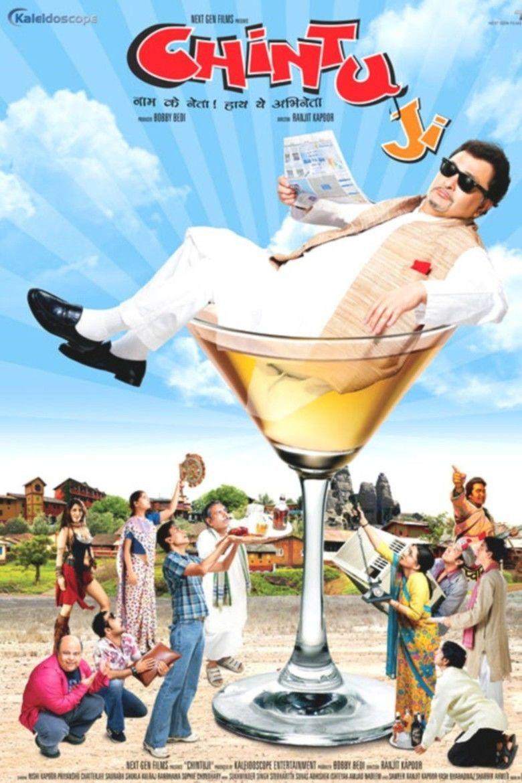 Chintu Ji movie poster