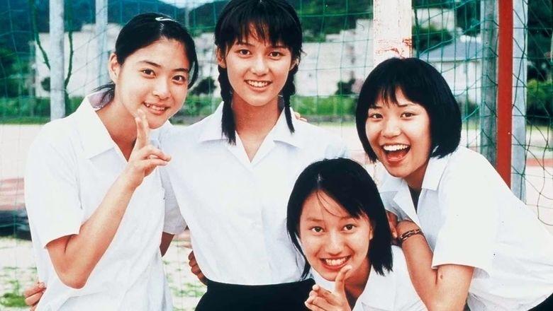Chirusoku no Natsu movie scenes