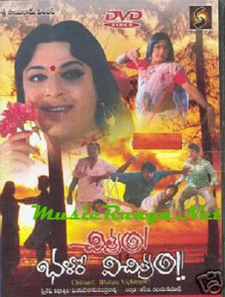 Chitram Bhalare Vichitram movie poster
