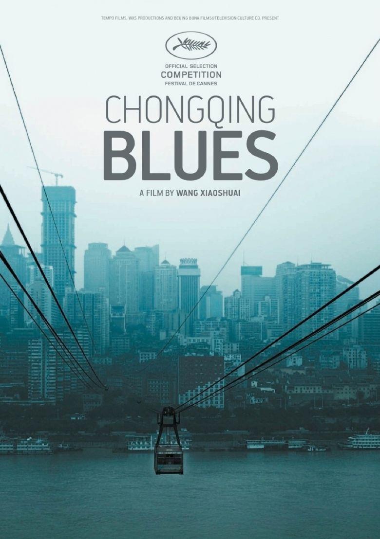 Chongqing Blues movie poster