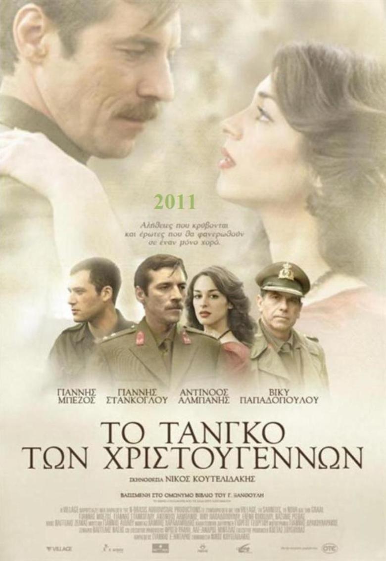 Christmas Tango movie poster