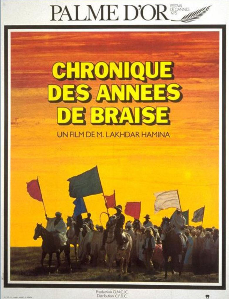 Chronicle of the Years of Fire movie poster