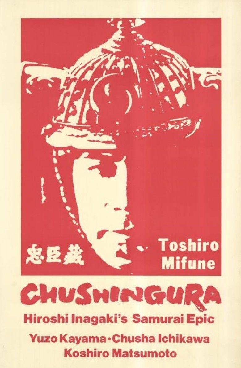 Chushingura: Hana no Maki, Yuki no Maki movie poster