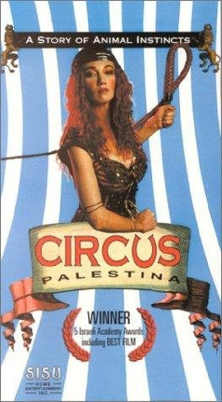 Circus Palestine movie poster