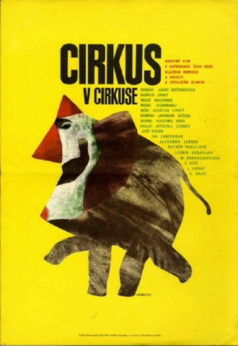Circus in the Circus movie poster