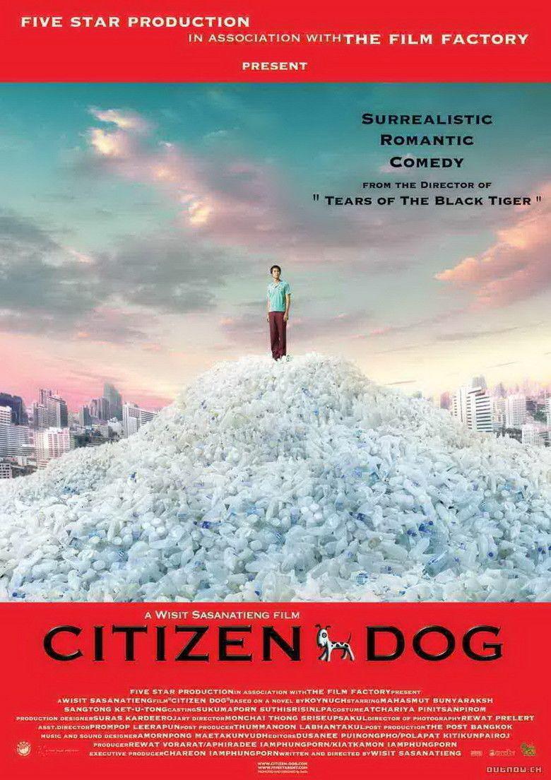 Citizen Dog (film) movie poster