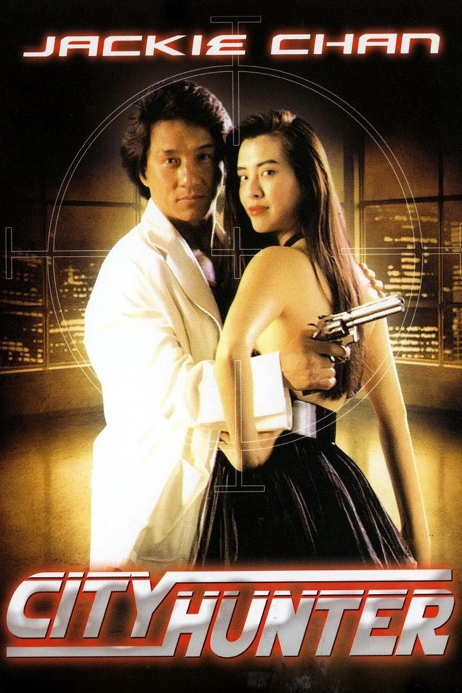 City Hunter (film) movie poster