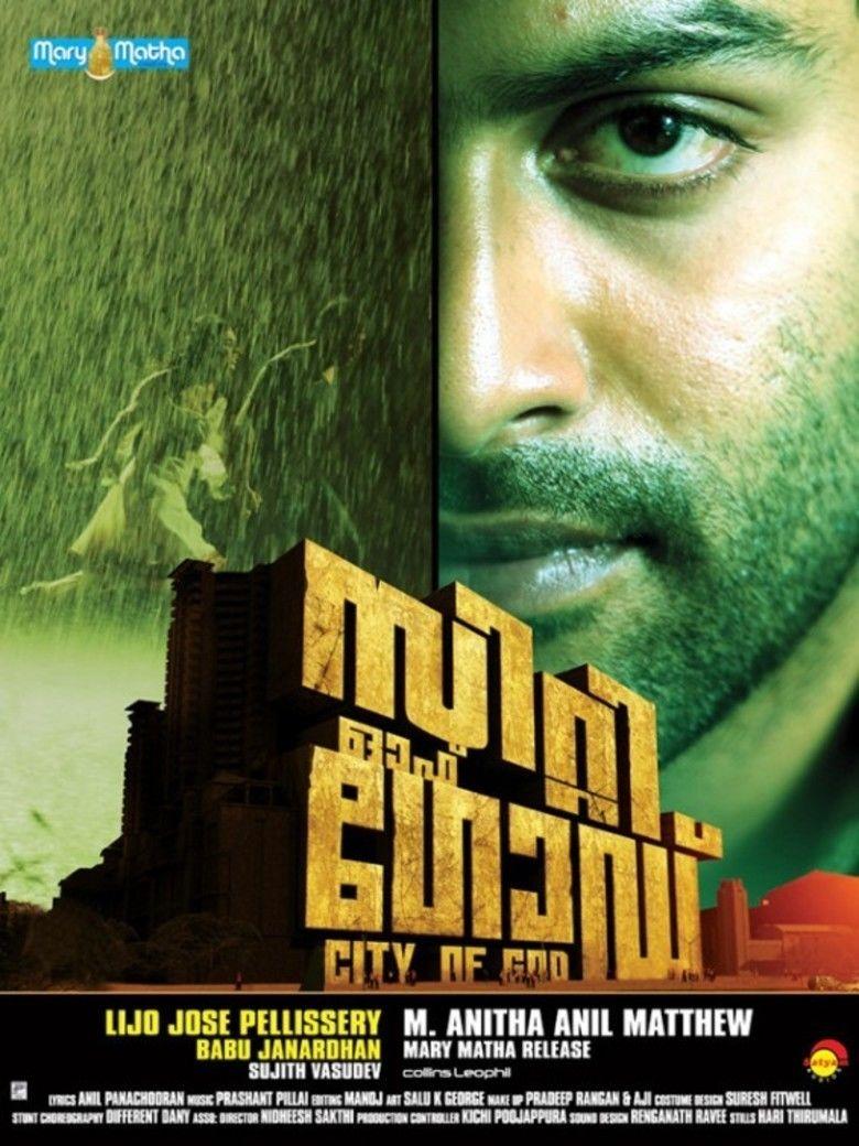 City of God (2011 film) movie poster