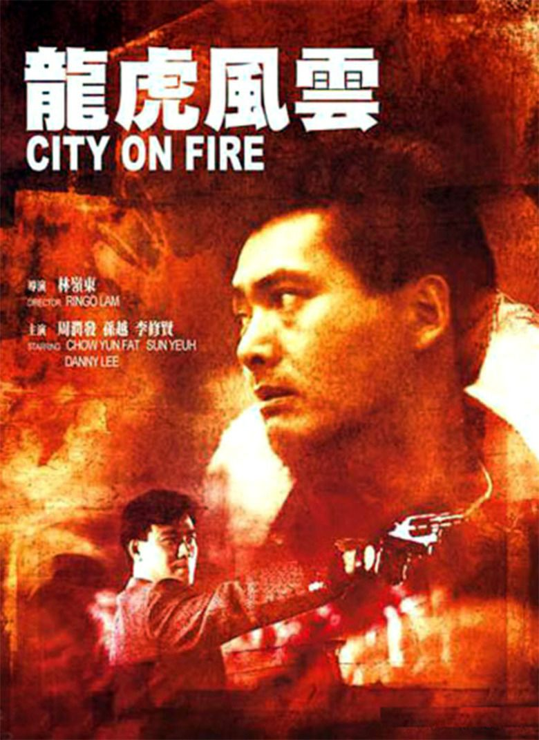 City on Fire (1987 film) movie poster