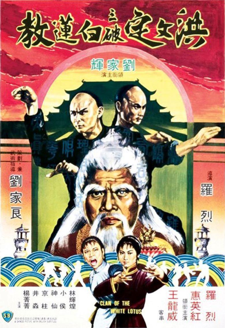 Clan of the White Lotus movie poster