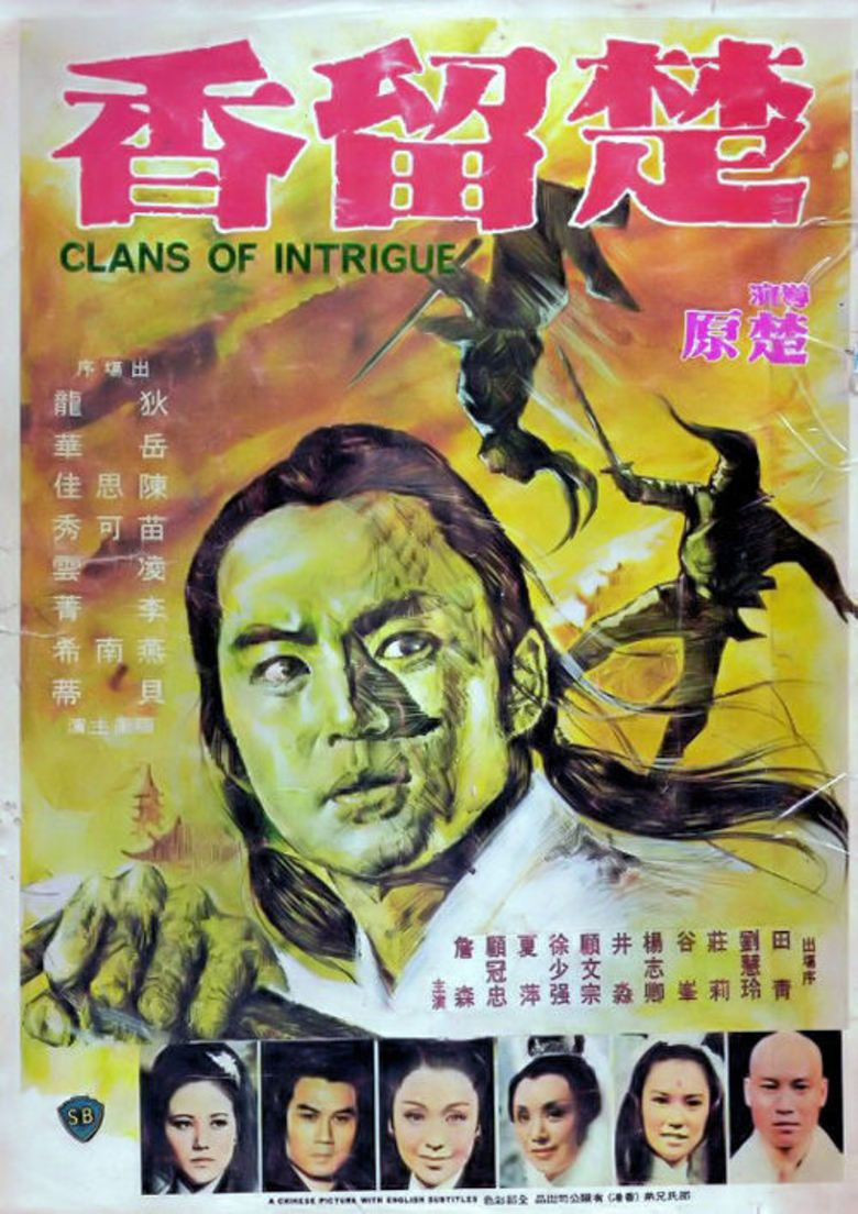Clans of Intrigue movie poster
