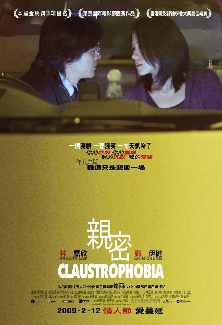 Claustrophobia (2008 film) movie poster